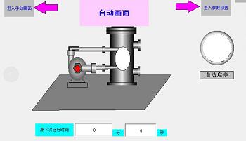 冷凝器胶球在线清洗装置操作图