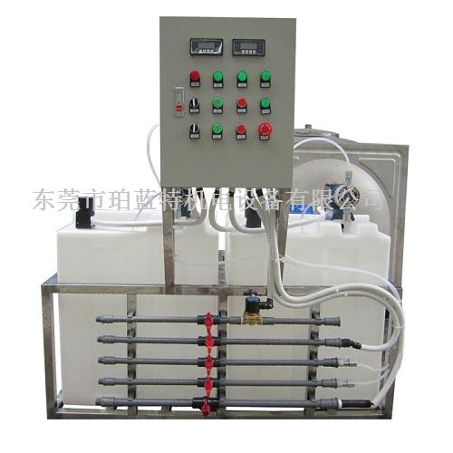 空调系统全自动加药装置