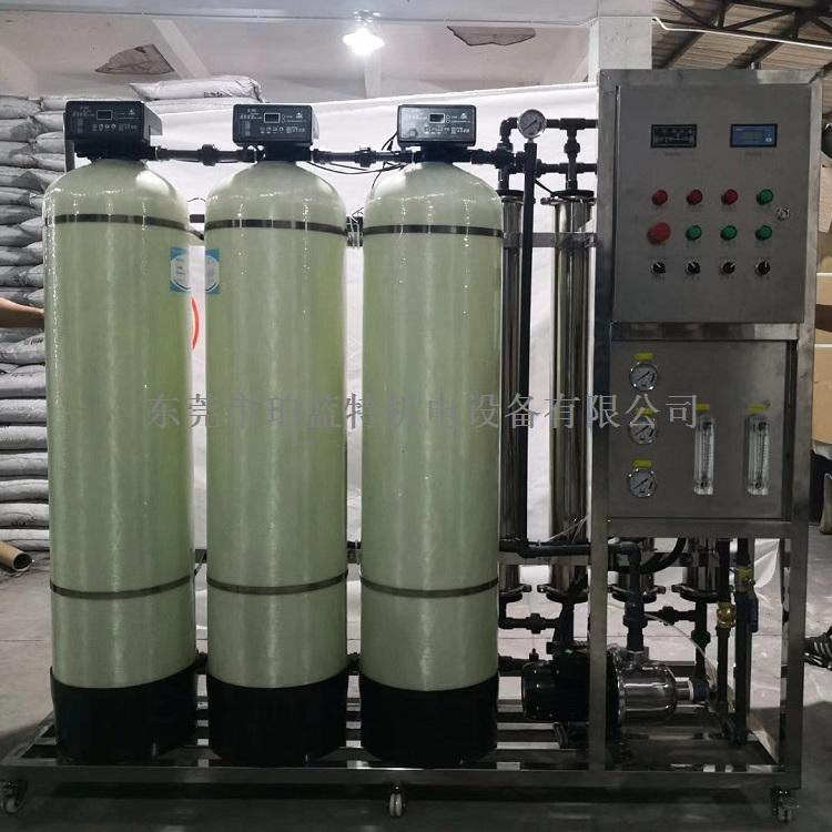 反渗透纯水处理装置