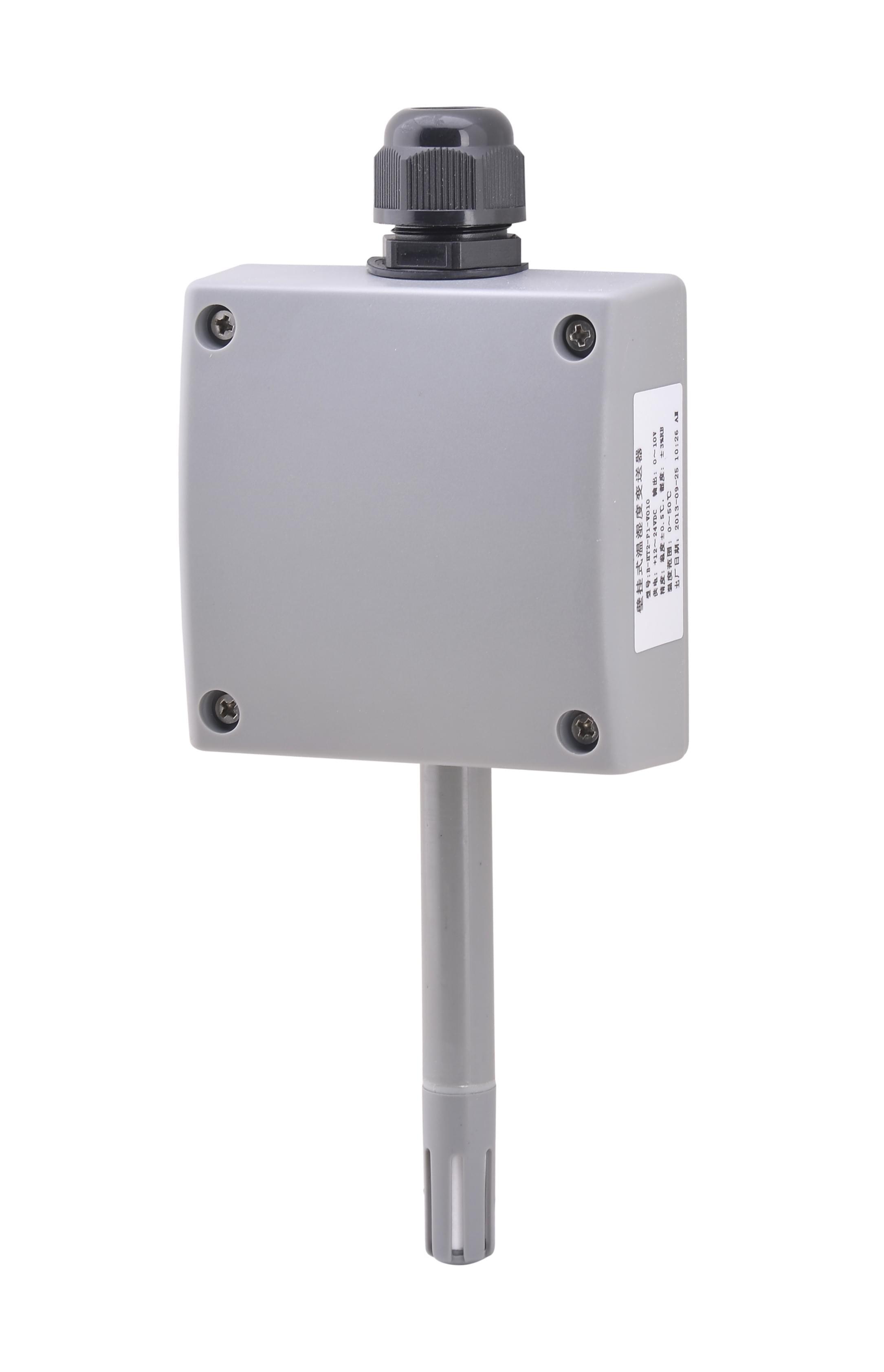 珀蓝特温湿度变送器 比例积分阀传感器 联系珀蓝特