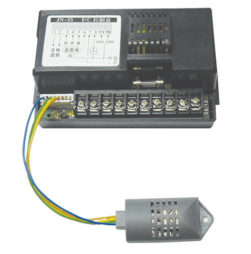 亿林AC809暗藏式遥控温控器