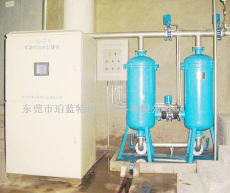 珀蓝特微晶旁流水处理系统