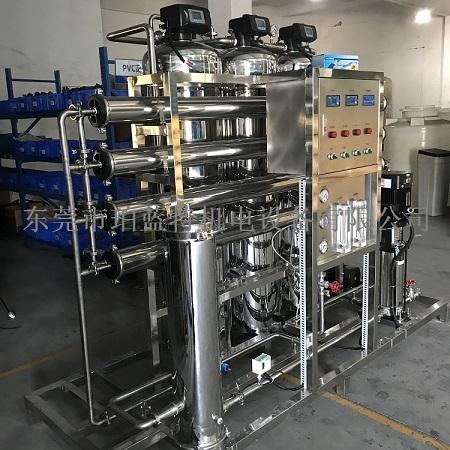 珀蓝特不锈钢反渗透水处理设备