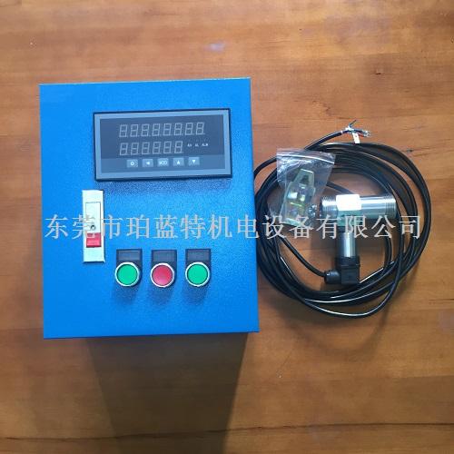 珀蓝特定量控制仪