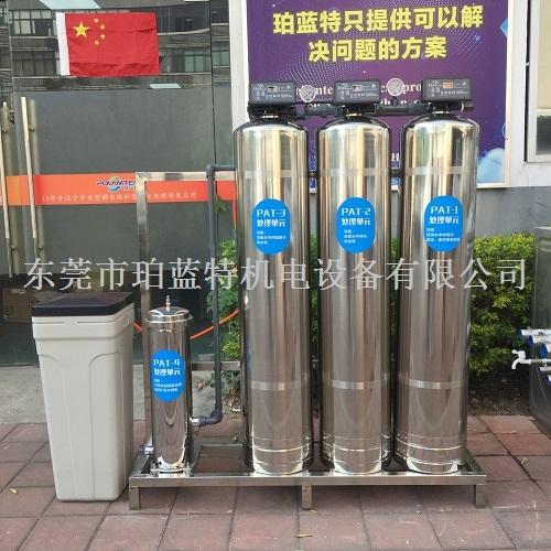 珀蓝特井水一体化净水设备