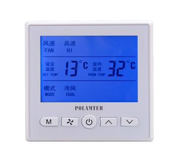 珀蓝特PL-05液晶温控器