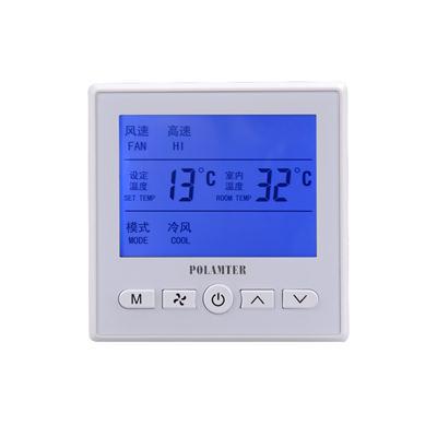 珀蓝特TC8800比例积分液晶温控器