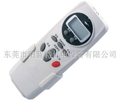 珀蓝特红外线遥控器