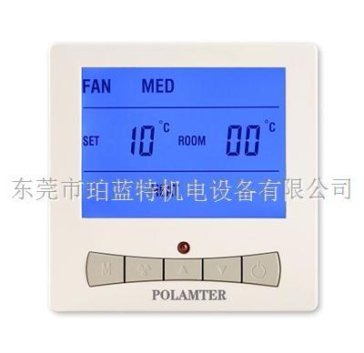 珀蓝特PL-09比例积分温控器