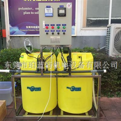 珀蓝特PJY冷却水自动加药装置