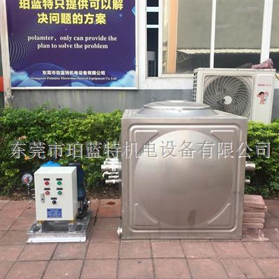 beplay体育网页版冷凝水回收装置