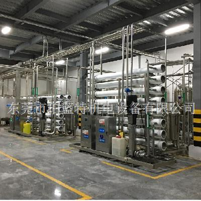 半导体行业反渗透纯水设备