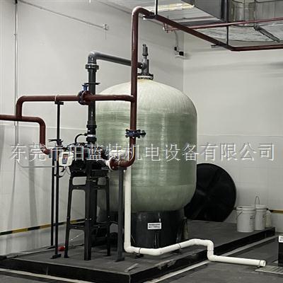珀蓝特PRSH软化水处理装置