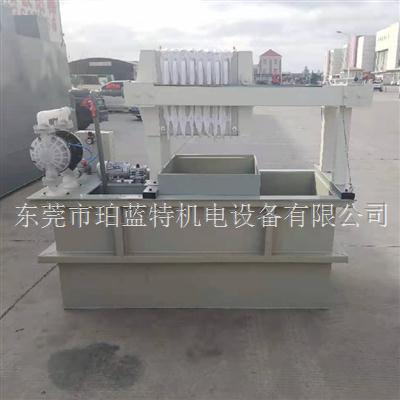 絮凝压滤净化一体化污水处理设备