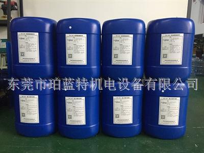 (无磷环保)缓蚀阻垢剂  PH-503F