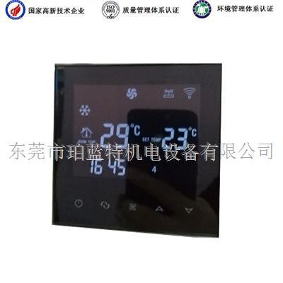 珀蓝特WIFI联网智能<font color='red'>空调温控器</font>