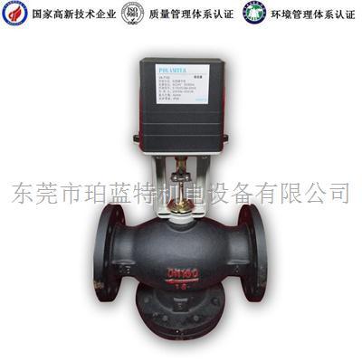 珀蓝特VA7102电动调节阀